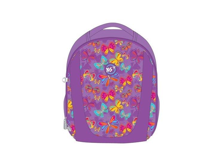 Рюкзак школьный каркасный YES. H-28 Butterfly dance