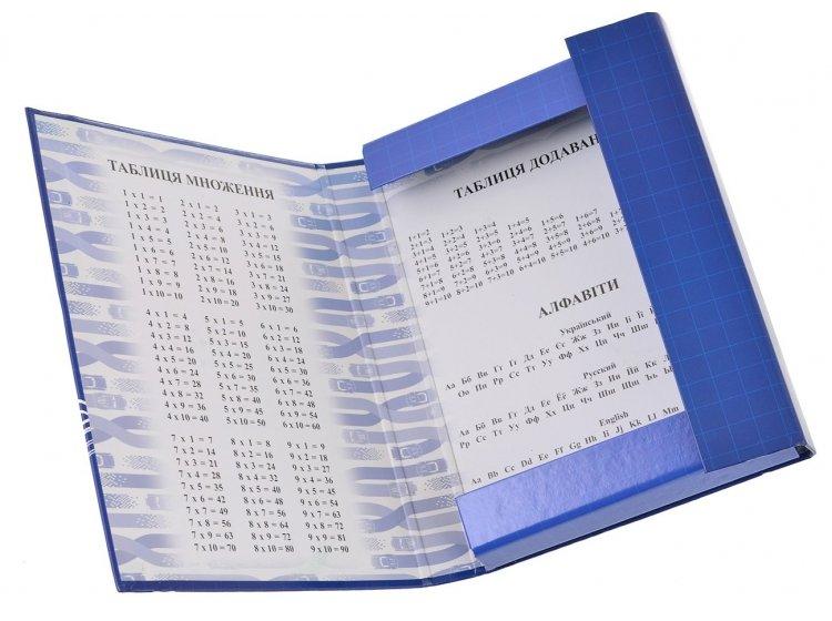 Папка для тетрадей картонная 1 Вересня. В5 Cars
