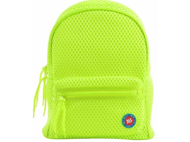 Рюкзак молодежный YES. ST-20 Goldenrod