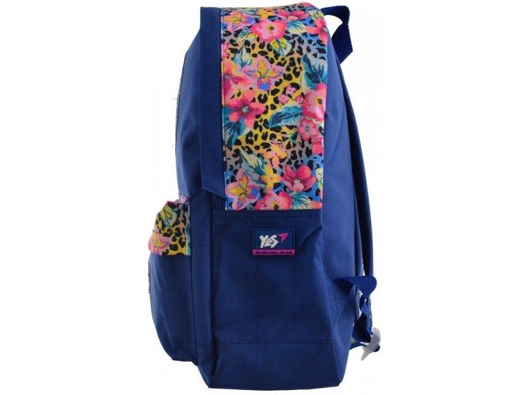 Рюкзак молодежный YES. ST-17 Smiley world
