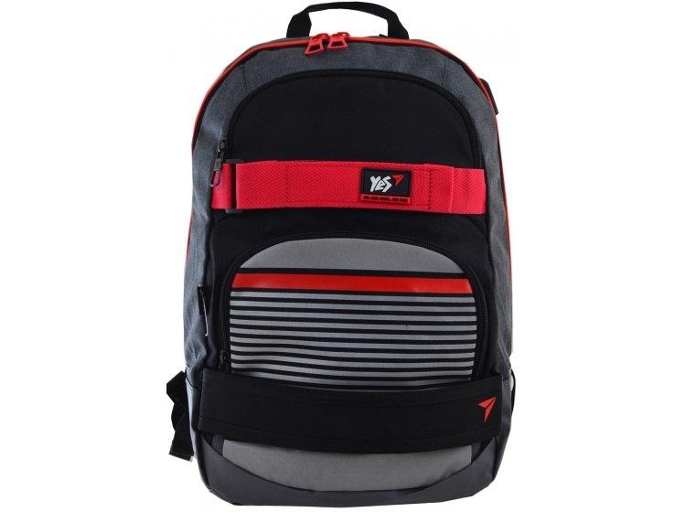 Рюкзак школьный YES. T-47 Freddie