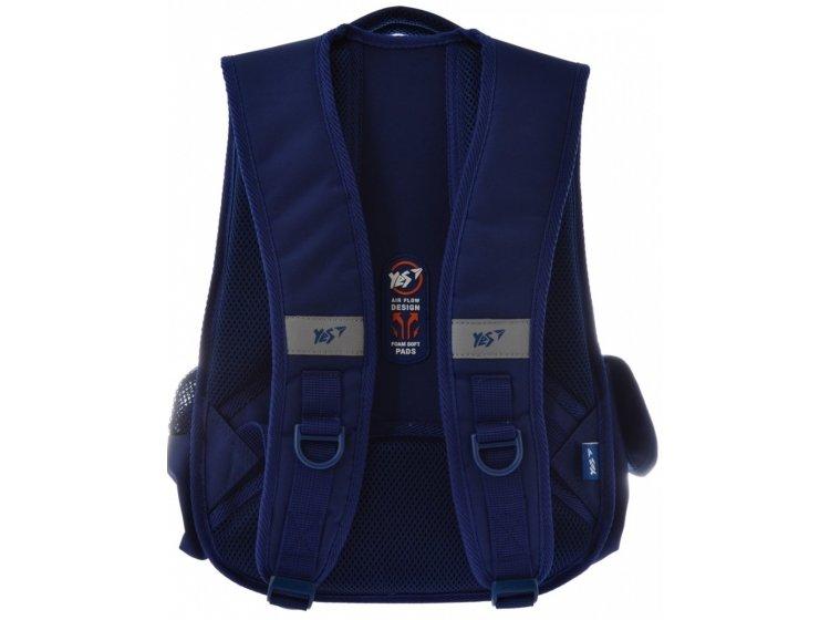 Рюкзак школьный YES. S-27 Oxford