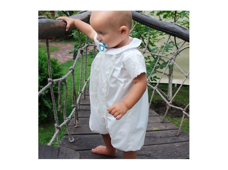 Песочник для мальчика Mimino baby. Даниэль молочный