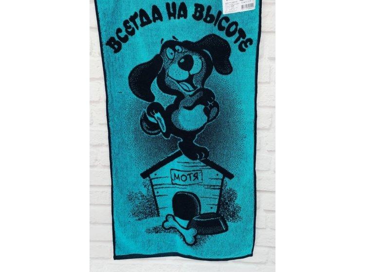 Махровое полотенце Речицкий текстиль. ВСЕГДА НА ВЫСОТЕ бирюзовое