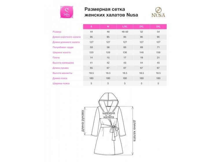Размерная сетка женских халатов Nusa